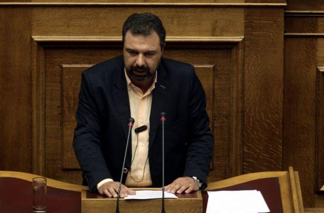 Folli Follie: Υπέρ της άρσης ασυλίας Αραχωβίτη η Επιτροπή Δεοντολογίας της Βουλής | tovima.gr