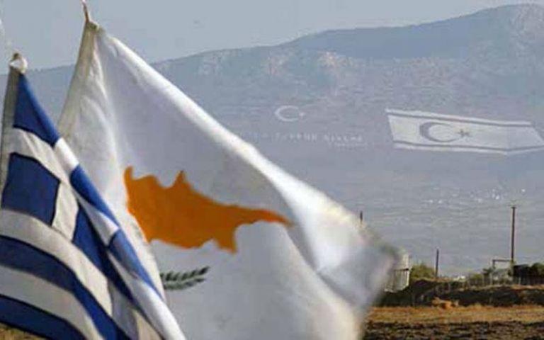 Το Κυπριακό και η διχοτόμηση της… Τουρκίας | tovima.gr