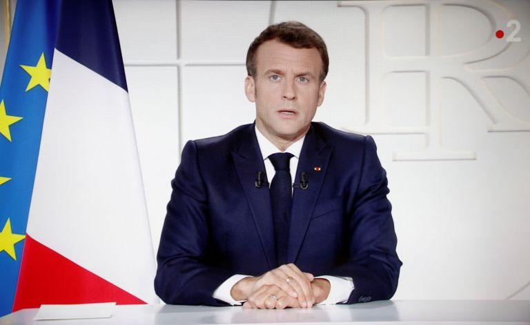 Μακρόν : «Σκληρό» lockdown για ένα μήνα στη Γαλλία – Όλα τα μέτρα   tovima.gr