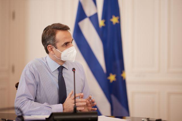 Μητσοτάκης : Σπάσαμε το φράγμα των 2.500.000 εμβολιασμών   tovima.gr