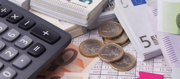 Ασφαλιστικές εισφορές : Παρατείνεται η προθεσμία καταβολής των δόσεων – Ποιους αφορά | tovima.gr