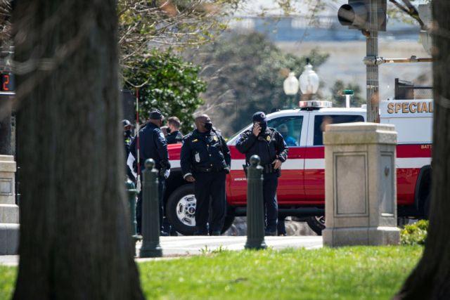 Καπιτώλιο : Νεκροί ένας αστυνομικός και ο δράστης της επίθεσης – Συναγερμός στην Ουάσιγκτον | tovima.gr