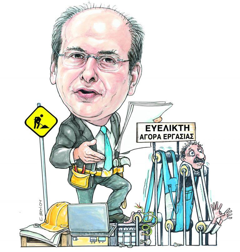 Σεισμός στην εργατική  νομοθεσία | tovima.gr