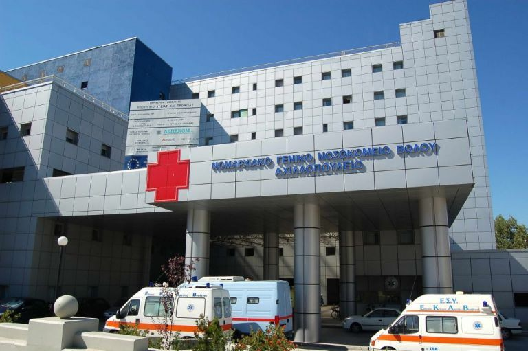 Κορωνοϊός : Αυτοκτόνησε ασθενής στον Βόλο | tovima.gr