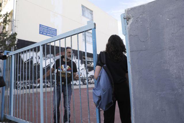 Άνοιγμα σχολείων : Προτεραιότητα στα λύκεια – Με self test η επιστροφή των μαθητών | tovima.gr