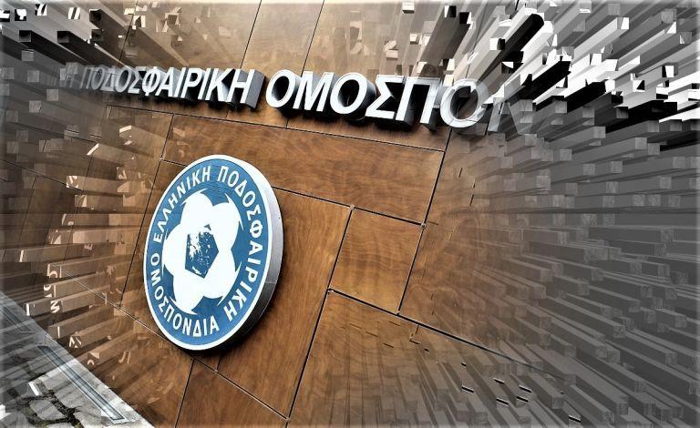 Πραξικόπημα στην ΕΠΟ | tovima.gr
