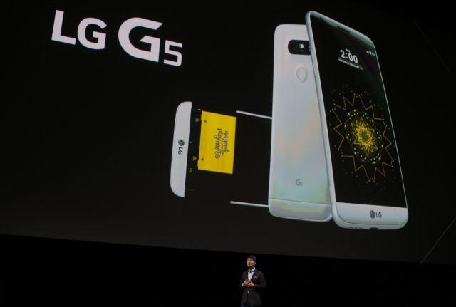 LG : Εγκαταλείπει τα έξυπνα κινητά και στρέφεται στα ηλεκτρικά αυτοκίνητα | tovima.gr