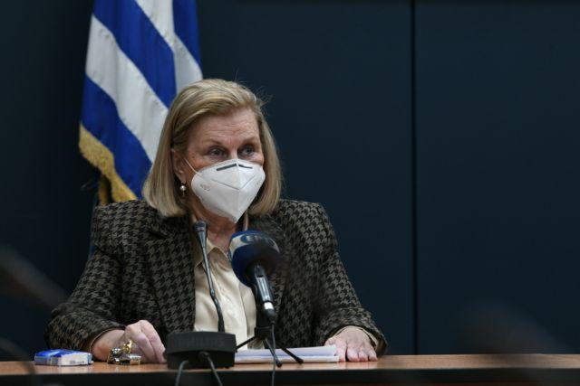 Θεοδωρίδου : Ενα μόλις περιστατικό θρόμβωσης στην Ελλάδα μετά το εμβόλιο της AstraZeneca | tovima.gr