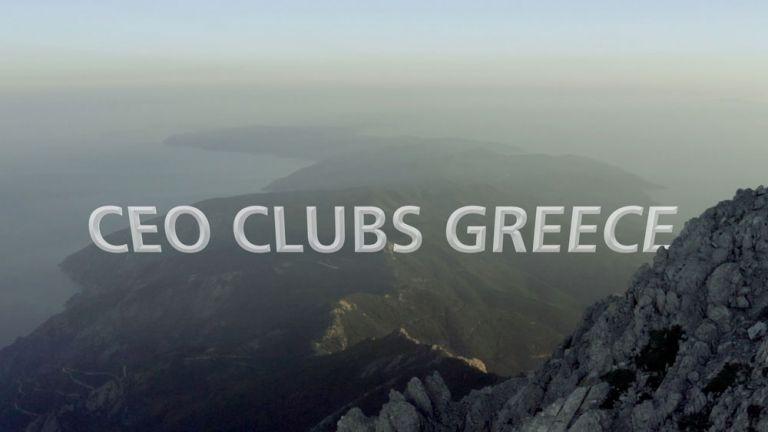 To CEO Clubs υποδέχεται τη MullenLowe Athens ως platinum χορηγό   tovima.gr