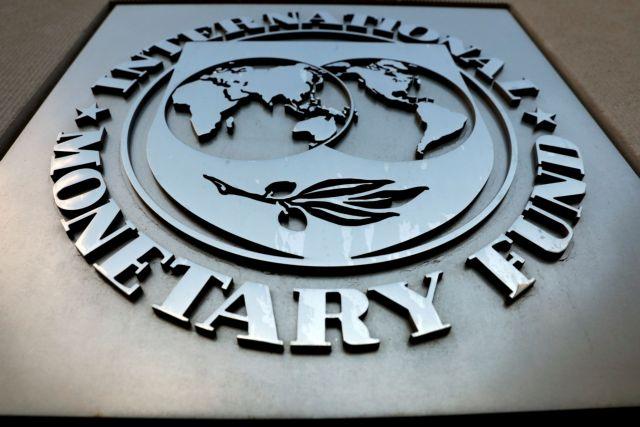 ΔΝΤ : Επιβολή προσωρινού φόρου στους πλούσιους για έξοδο από την κρίση   tovima.gr