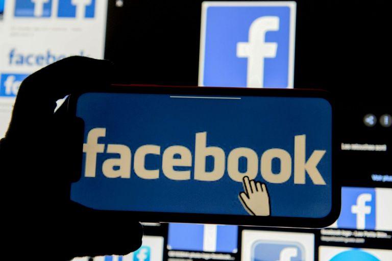 Facebook : Δεν σκοπεύει να ειδοποιήσει τους 500 εκατ. χρήστες που διέρρευσαν τα δεδομένα τους | tovima.gr