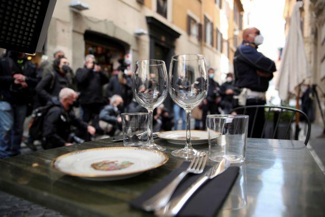 Ιταλία : Στα ύψη νεκροί και κρούσματα | tovima.gr