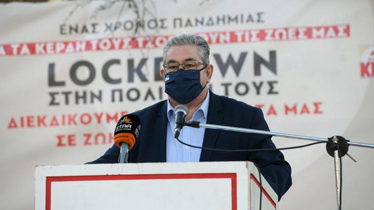 Κουτσούμπας : Το εμπόδιο για την υγεία και τη ζωή του λαού είναι το σύστημα της εκμετάλλευσης | tovima.gr