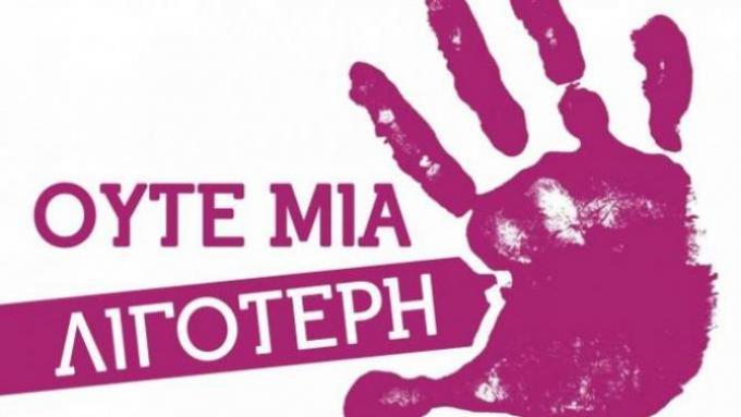 Η πατριαρχική αντίληψη που οπλίζει τα χέρια δολοφόνων | tovima.gr