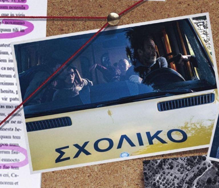 Σιωπηλός Δρόμος Spoiler: Πρόσωπο-έκπληξη ο ενορχηστρωτής της απαγωγής | tovima.gr