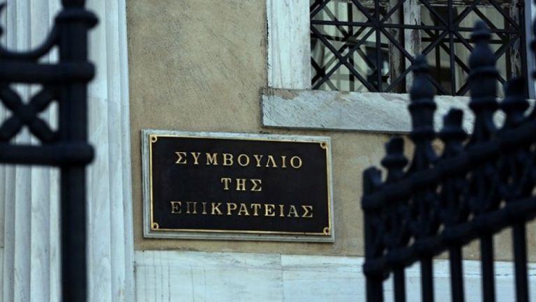 Μένιος Φουρθιώτης : Απέρριψε το ΣτΕ αίτημα για «πάγωμα» της απόφασης μείωσης των μέτρων φύλαξης | tovima.gr