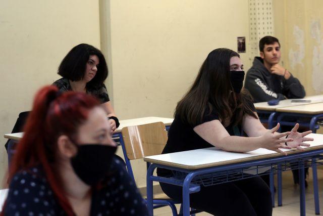 Λύκεια : Επιστροφή στα θρανία την Δευτέρα – Ολα τα SOS για τα self tests | tovima.gr