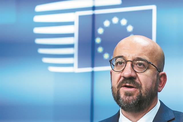 Sofagate : «Θα ήθελα να γυρίσω τον χρόνο πίσω» λέει ο Μισέλ | tovima.gr