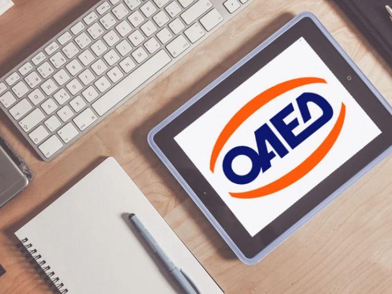 Οι προσωρινοί πίνακες για το πρόγραμμα επαγγελματικής κατάρτισης ΟΑΕΔ-Google | tovima.gr