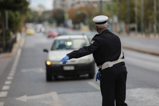 Κορωνοϊός : Πρόστιμα 477.000 ευρώ για παραβίαση των μέτρων | tovima.gr