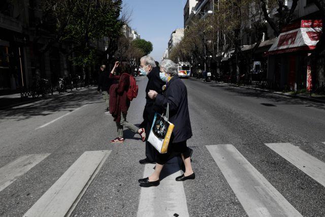 Θεσσαλονίκη : Παρέμβαση εισαγγελέα για τη διασπορά του κορωνοϊού – Δημοσίευμα έκανε λόγο για ευθύνες του ιερέα | tovima.gr