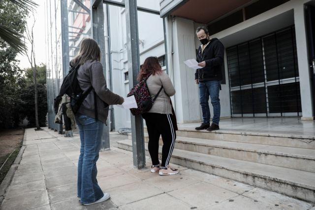 Σχολεία : Πρώτο κουδούνι σήμερα για τα Λύκεια – Όλες οι λεπτομέρειες για τα self test | tovima.gr
