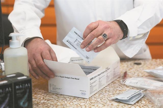 10+1 ερωτήσεις – απαντήσεις για το εμβόλιο   tovima.gr