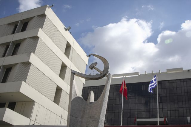 ΚΚΕ: «Όχι» στη ρύθμιση Βορίδη για την ψήφο των αποδήμων – «Λαγός της ΝΔ» η Τζάκρη | tovima.gr