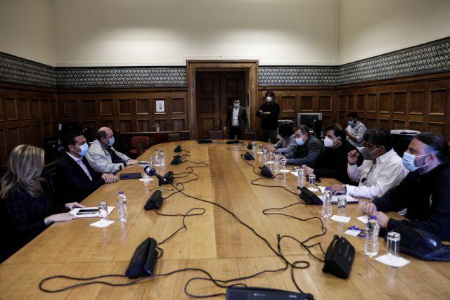 Τσίπρας συνάντηση με ΟΛΜΕ : Η κυβέρνηση άνοιξε τα σχολεία όπως ακριβώς τα έκλεισε | tovima.gr