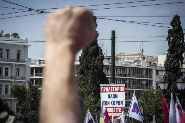 Aπεργία ΓΣΕΕ στις 4 Μαΐου | tovima.gr