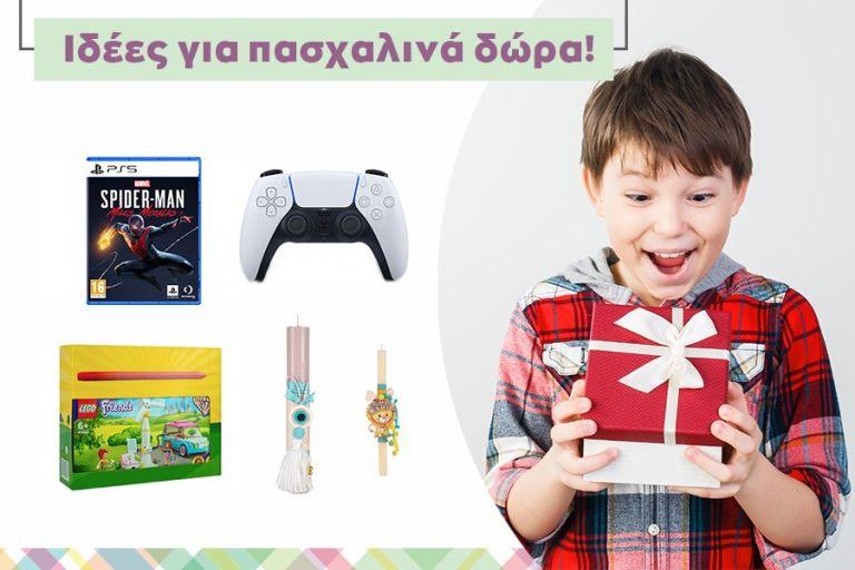 Ποικιλία σε πασχαλινά δώρα σημαίνει Public! | tovima.gr