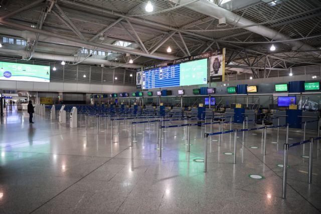 Αεροδρόμια : Μείωση επιβατικής κίνησης για 13ο συνεχόμενο μήνα | tovima.gr