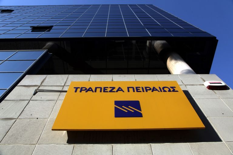 Τράπεζα Πειραιώς : Οι όροι της αύξησης κεφαλαίου | tovima.gr