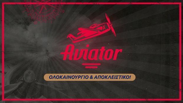 Μέλος της Stoiximan κέρδισε 10.000€ με 5 ευρώ στο Αviator!   tovima.gr