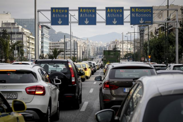Τέλη κυκλοφορίας με το μήνα και το 2021 | tovima.gr