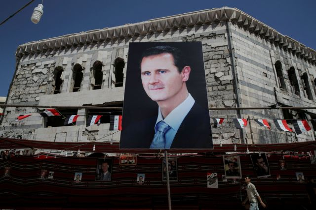 Συρία : Στις 26 Μαΐου οι προεδρικές εκλογές – Ποιοι αντιδρούν | tovima.gr