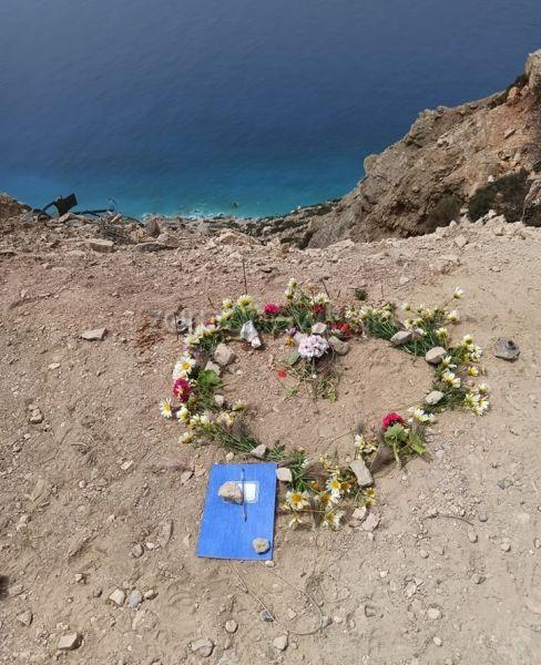 Γαύδος : Θλίψη στο μνημόσυνο της αδικοχαμένης Κορίνας | tovima.gr