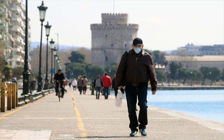 Θεσσαλονίκη : Συγκέντρωση διαμαρτυρίας κατά των μέτρων για τον κορονοϊό | tovima.gr