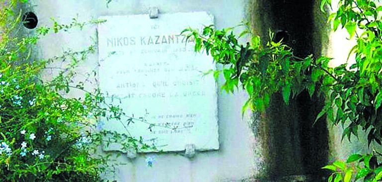 Ο Καζαντζάκης, η Αντίμπ, τα μπικίνι στην Κρουαζέτ   tovima.gr
