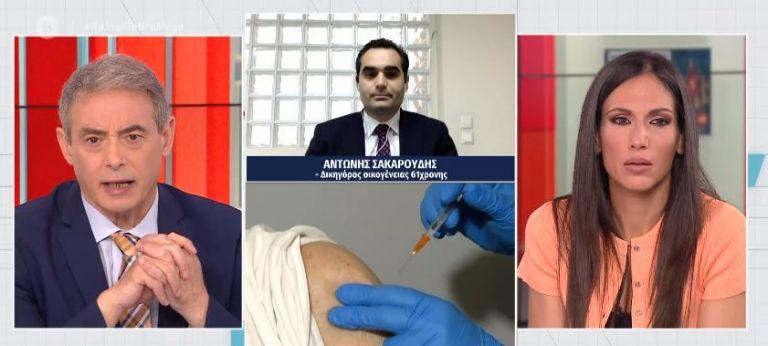 Καταγγελία στο MEGA : Νεκρή 61χρονη πέντε μέρες μετά τον εμβολιασμό της | tovima.gr