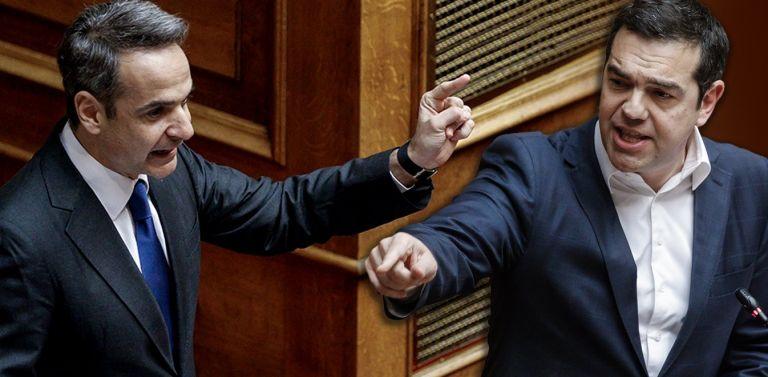 Δημοσκόπηση ALCO : Προβάδισμα 13 μονάδων για τη ΝΔ έναντι του ΣΥΡΙΖΑ | tovima.gr