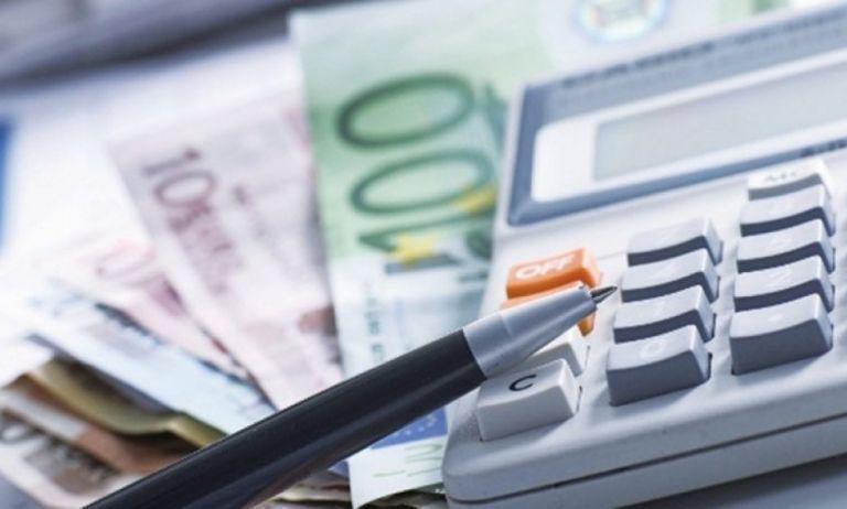 Επιστρεπτέα Προκαταβολή 7 : Σήμερα λήγει η προθεσμία υποβολής αίτησης | tovima.gr