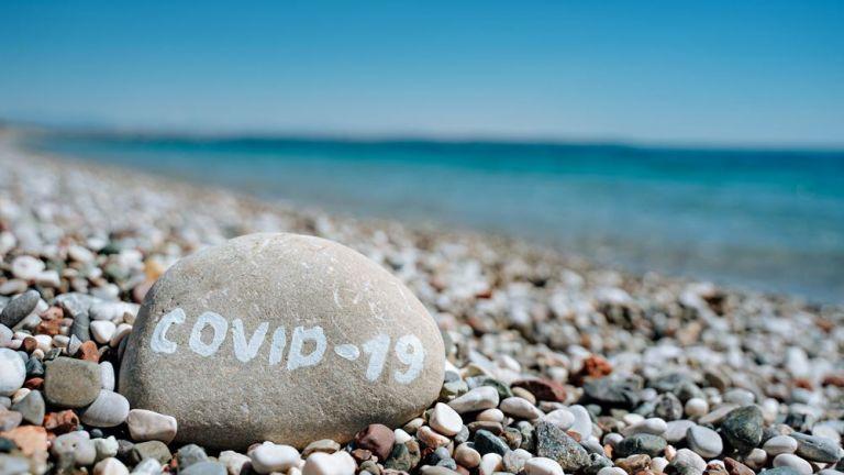 Καλοκαίρια | tovima.gr