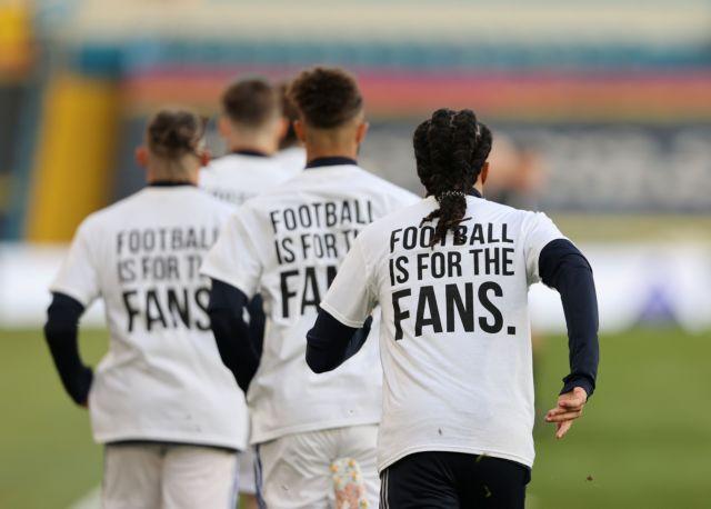Εμφύλιος στο ποδόσφαιρο αξίας πολλών δισ. | tovima.gr