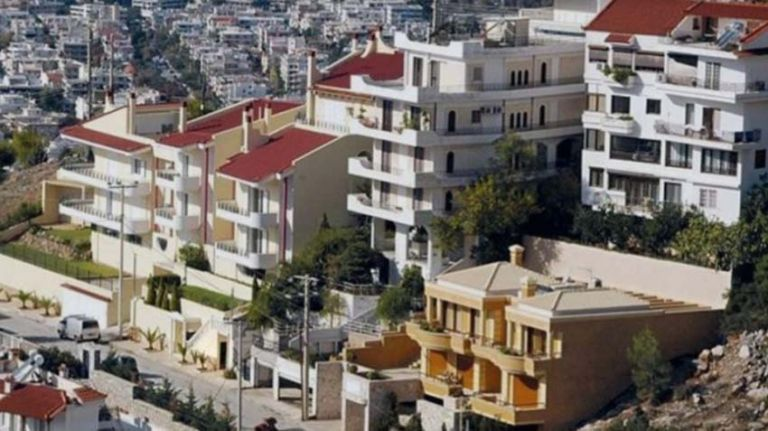 Ακίνητα : Ερχεται έκπτωση φόρου έως 1.600 ευρώ – Ποιους αφορά | tovima.gr