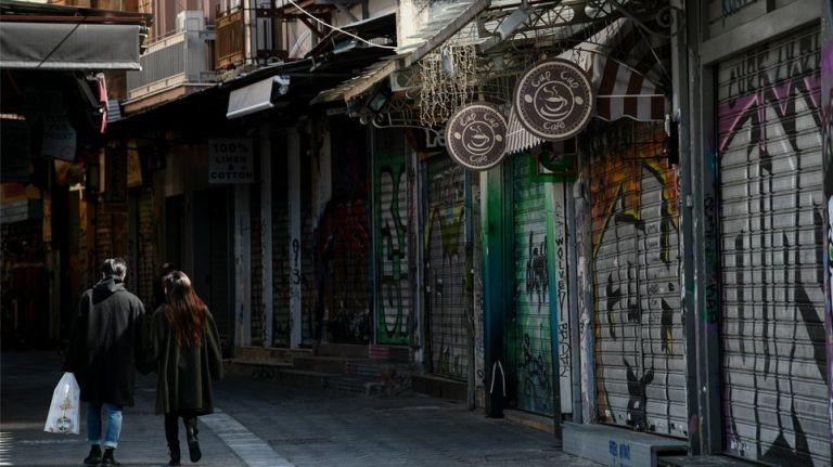 Επιστρεπτέα Προκαταβολή 7 : Πότε ξεκινούν οι πληρωμές | tovima.gr