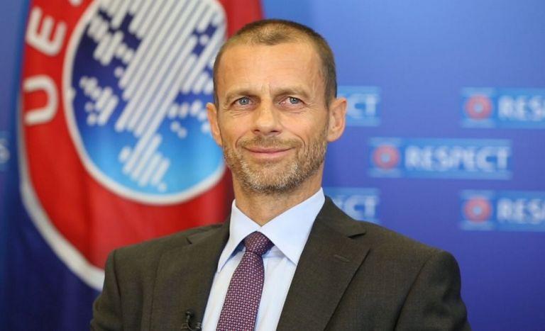 Τσέφεριν : Μήνυμα ενότητας από τον πρόεδρο της UEFA μετά τη ματαίωση της European Super League | tovima.gr