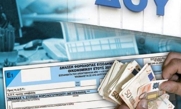 Φορολογικές δηλώσεις: Στη Βουλή η τροπολογία με τις αλλαγές σε ηλεκτρονικές αποδείξεις, τεκμήρια, ανείσπρακτα ενοίκια, τεκμήρια | tovima.gr