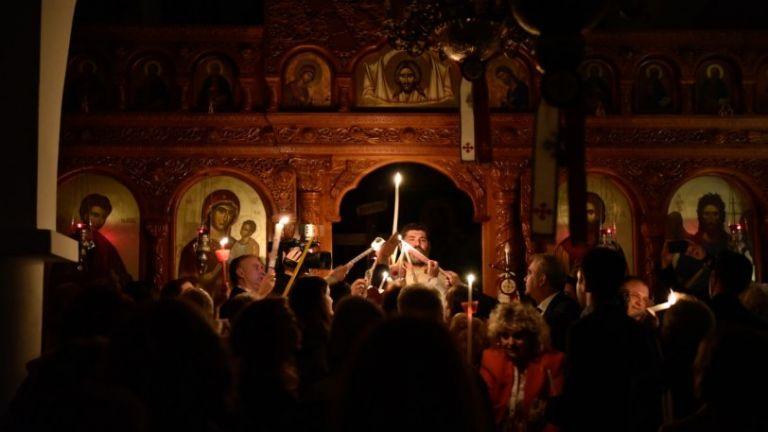Πάσχα : Οι τελικές αποφάσεις της Εκκλησίας – Πώς θα γίνει η λειτουργία το βράδυ του Μ. Σαββάτου | tovima.gr