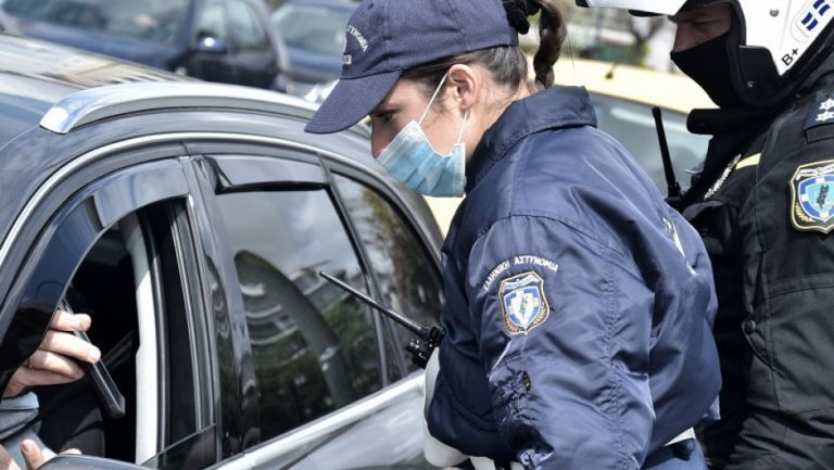 Lockdown : Πότε καταργείται το SMS – Τα δύο σενάρια | tovima.gr